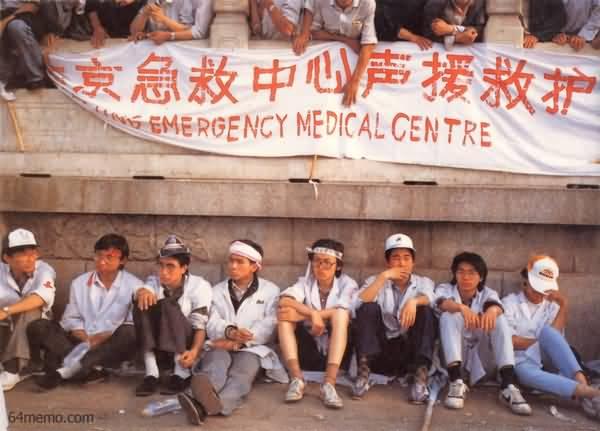 1989年5月北京市急救中心参与救援绝食学生。(Public Domain)