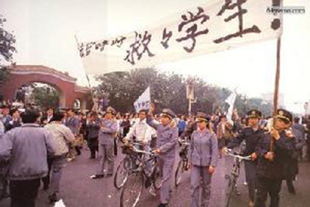 北京学生绝食行动引发全社会严重关注。(Public Domain)