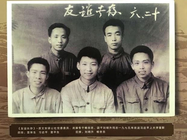 习近平与同村的红二代插青雷英夫的两个儿子(前排左、右)和文安驿公社干部(后排)。