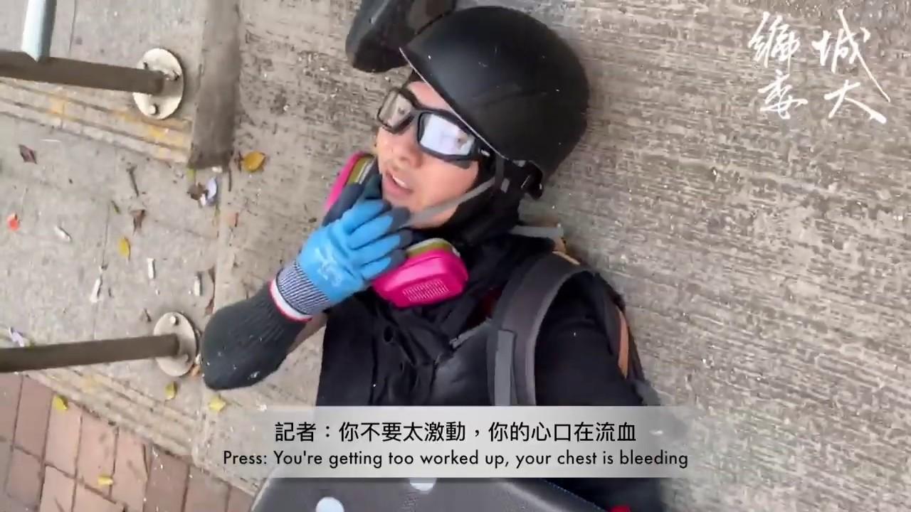 荃湾公立何传耀纪念中学(何中)中五学生曾志健(健仔)昨(10月1日)在荃湾冲突中被警员开实弹射中,左胸受伤。(视频截图)