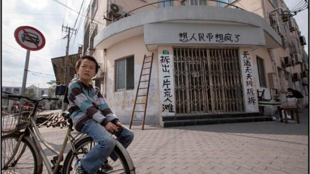 上海黄浦区董家渡3号地块当局实施暴力强迁。(Public Domain)