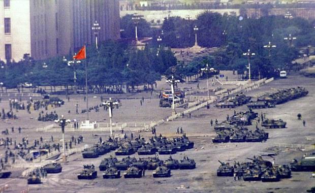 专栏   大国攻略:日本外交文书解密 六四不强硬制裁中国