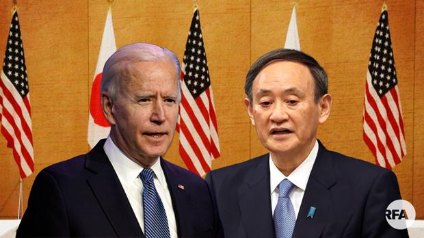 专栏 | 大国攻略:美日元首声明若写入台海  将改变亚太战略格局