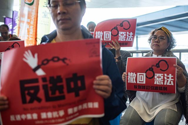 """香港政府拟修改《逃犯条例》修订草案,香港民众发起""""反送中""""游行抗议。(法新社)"""