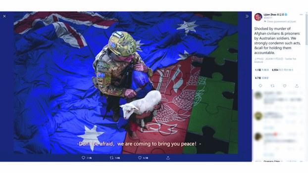 中国外交部发言人赵立坚在推特放上一张插画批评澳大利亚军人杀害阿富汗平民,再引爆中澳舌战。(自推特截图)