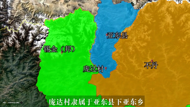庞达村位于中国印度和不丹的三方交界处,是三国领土争议处,这地的划界并不明确,庞达村的位置靠近洞朗高原。(Public Domain)