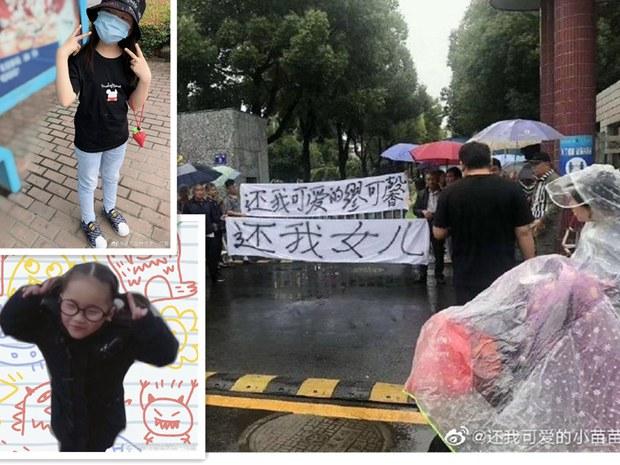 2020年6月4日,兩節作文課之後,江蘇省常州市金壇區河濱小學的五年級女生繆可馨衝出四樓教室,翻越欄杆後墜樓身亡,年僅十歲。(微信圖片)