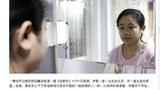 中国黑孩子的黑暗生活.jpg