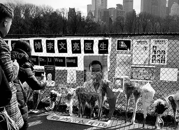 """民众自发设置场地,悼念他们尊敬的医生李文亮。地上的挽联写着""""哨声觉醒中国""""。(Public Domain)"""
