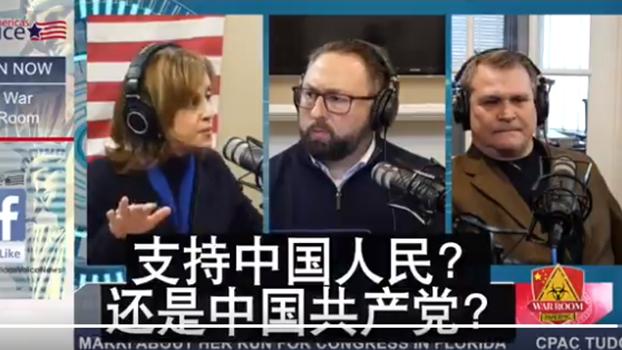 """""""我们站在哪一边?""""""""美国之声""""( AMERICA'S VOICE)记者关于中国新冠病毒疫情的提问,明确展示出一个前所未有视角——关注中共内部权力斗争。(视频截图)"""