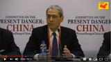 """图:2020年2月29日美国中国问题专家章家敦(Gordon Chang)在美国[当前危机委员会·中国论坛](Committee on the Present Danger: China)""""中国危机""""研讨会上首先发言:直追美中关系现实,对中国敌美行动做出强烈反应。(视频截图)"""