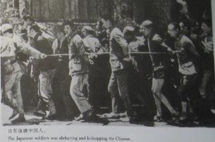 图片:1940年代日本强掳中国人当劳工 (2)。(引自《花岗事件》)