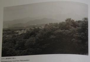 图片:花岗大逃亡被围剿的狮子森山。(引自《花岗事件》)