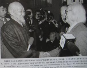 图片:1999-耿谆在日本享有抗暴英雄的盛誉。(引自《花岗事件》)
