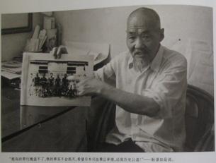 图片:1997-耿谆-还我历史公道。(北明翻拍)