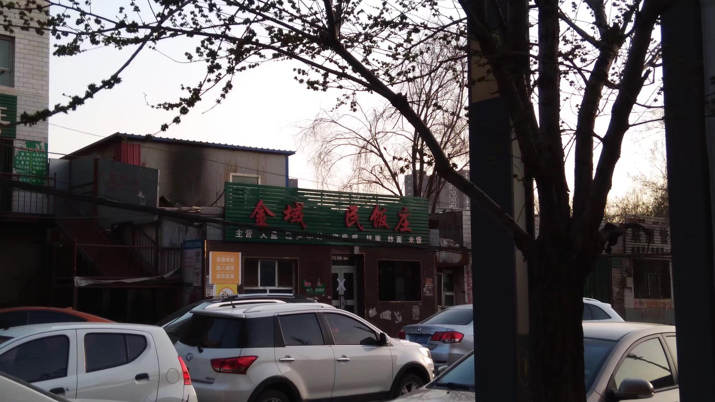 """这家回民清真餐馆在乌鲁木齐是很平常的一个饭馆 ,平日生意红火。当时因为参加每天的反恐操练迟到超过两次而被封门。门头上的维吾尔文、清真标记和""""回""""字被拆掉。现在乌市的店铺门头被政府这样处理是硬性规定,正常营业的店铺也都这样的。(周诚提供)"""