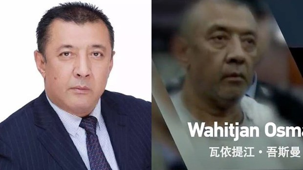 专栏   解读新疆:中国纪录片激发了对被监禁的维吾尔诗人的同情