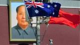 北京天安门城楼前悬挂的中国与澳大利亚两国国旗