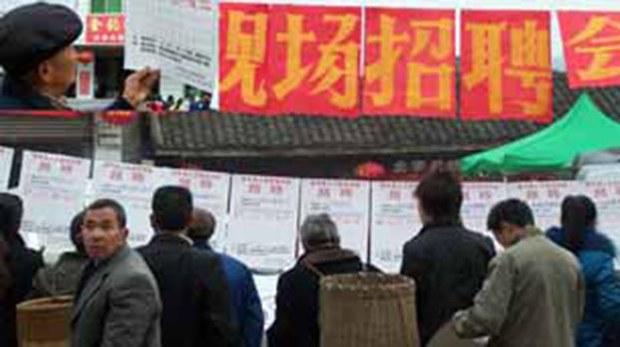 專欄 | 財經時時聽:就業難遇上招工難:中國勞動市場結構性矛盾深重