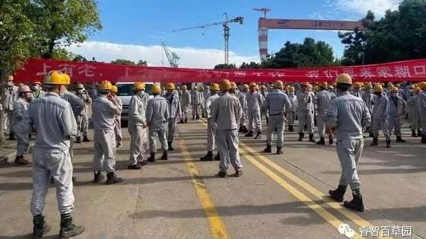 韓國三星重工寧波造船廠撤資,數千工人上週抗議求不補償。