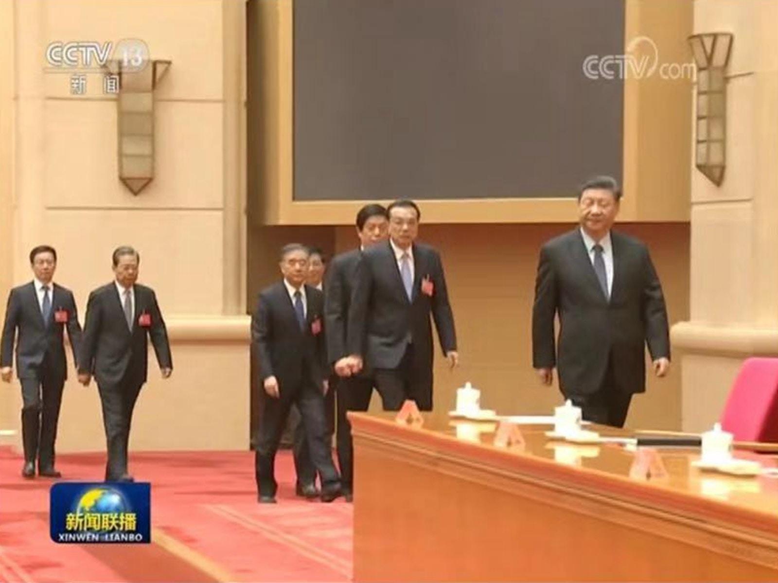 中国中央经济工作会议日前举行。(视频截图)