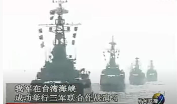 1996年第三次台海危机,共军验收3年军事训练改革成果。(视频截图)