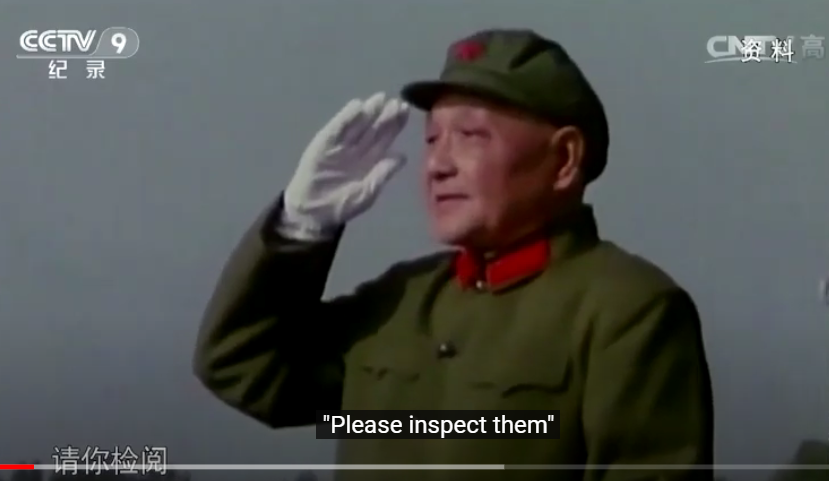 鄧小平曾感嘆各級幹部指揮現代化戰爭的能力都很不夠。圖爲1981年鄧檢閱華北大閱兵。(視頻截圖)