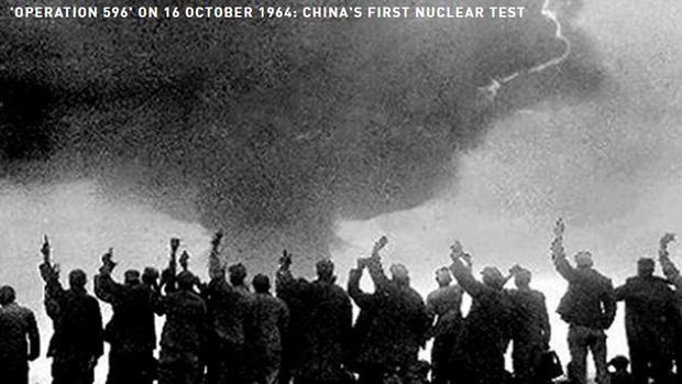 近年中國核武發展速度超過其他核武國家。圖爲1964年中國首次核試爆。