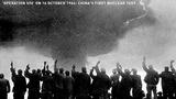 专栏 | 军事无禁区:核武幽灵