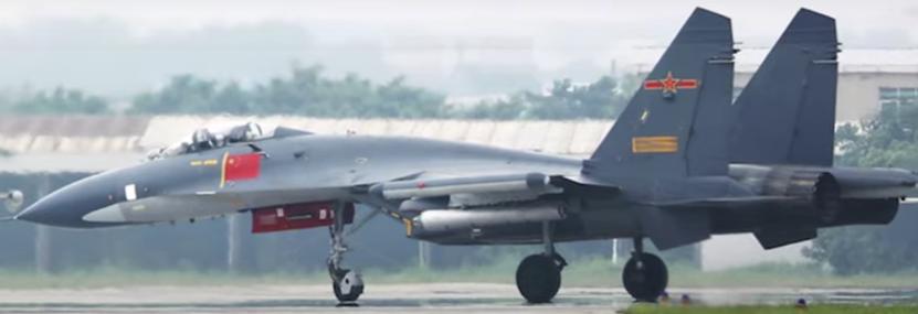 """从苏联/俄罗斯引进苏-27战机奠定中国空军""""攻防兼备""""战略转型坚实基础。(视频截图)"""