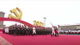 中共七一百年黨慶。解放軍是黨的軍隊。