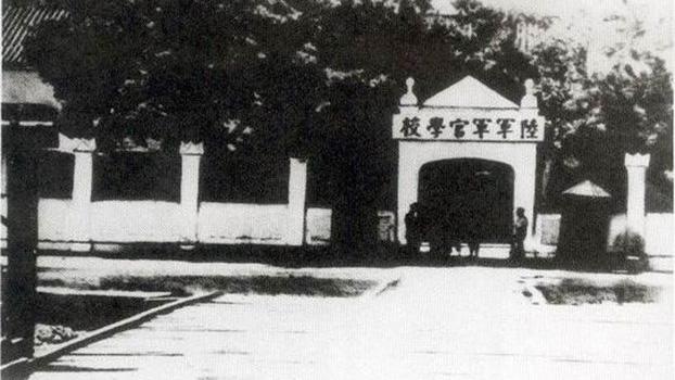 中共从事军事活动从黄埔军校开始,政治教育与军事训练并重。(Wikimedia)