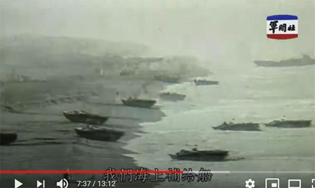 国军在美舰护航下向金门运补。(视频截图)