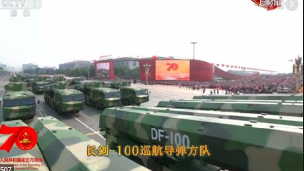 目前中国拥有1,250多枚陆基型常规导弹领先美国。图为长剑-100巡航导弹。(视频截图)