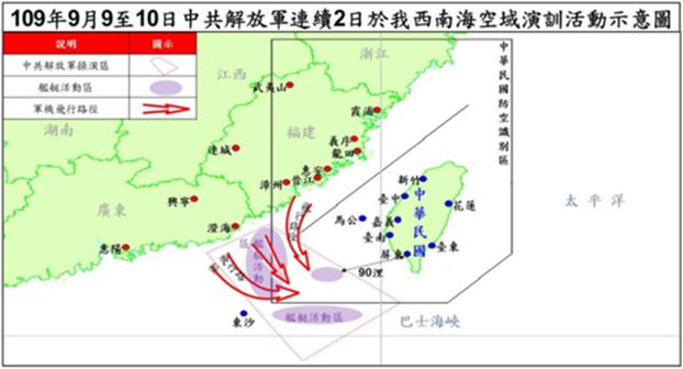 中国军力报告指出,解放军继续为台湾海峡的突发事件做好准备。图为解放军近日侵入台湾西南海空域演训示意图。(台湾国防部)