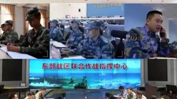 东部战区联指中心是战区大脑,攸关作战成败。(视频截图)