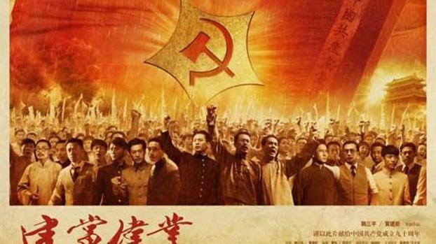 中美关系的一个最根本的问题,就是美国怎么看待中共。(中国网)