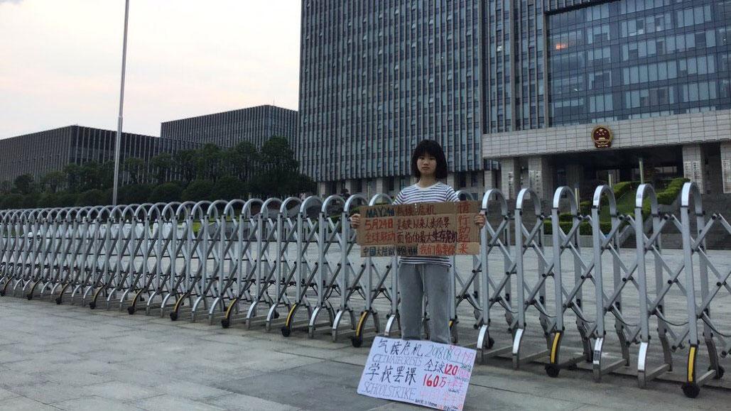 来自桂林的欧泓奕是第一位为气候罢课的中国学生。(翻摄自欧泓奕推特)