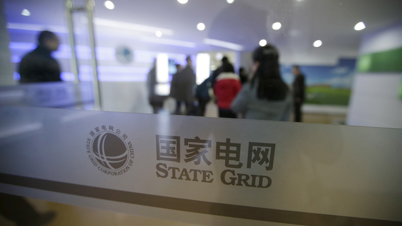 中國電力系統存在結構性矛盾,在深度減碳轉型過程中,也牽涉政治角力。(路透社)