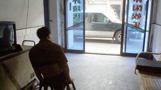 专栏 | 民主沙龙:中国人讲中国事(2021-03-16)