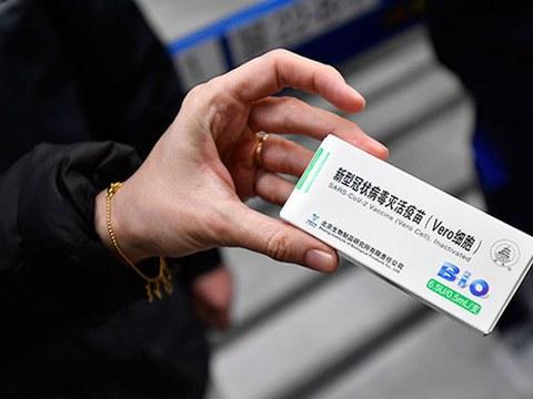 中国国药集团新冠疫苗药盒。