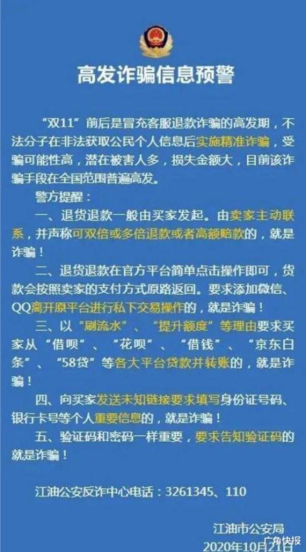 專欄 | 民主沙龍:中國人講中國事(2021-05-11)