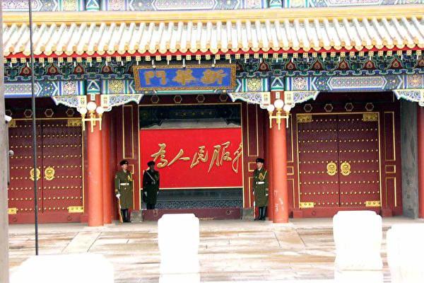 专栏 | 民主沙龙:中国人讲中国事(2021-07-06)