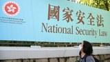 """香港街头的""""国安法""""宣传"""