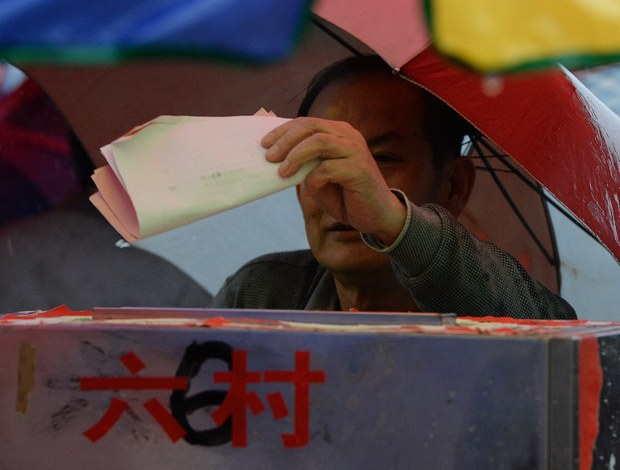 专栏 | 民主沙龙:中国人讲中国事(2021-08-24)