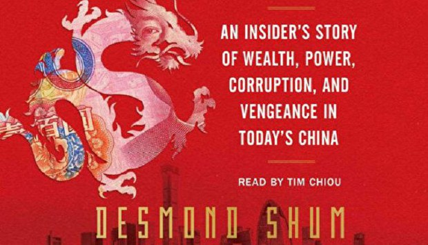專欄   民主沙龍:中國人講中國事(2021-09-14)