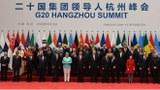 杭州G20峰会。(AFP)