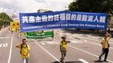 专栏 | 周末茶馆:海外网站公布中国这个群体去年被迫害数字触目惊心