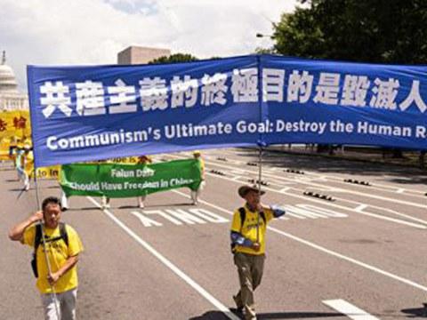 法轮功团体举办的抗议活动。