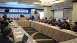 """紐約舉行了爲期三天的""""中國變局與民主化前景研討會""""。"""